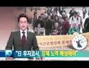 日本企業への強制徴用賠償訴訟で日韓基本条約無視し韓国司法が賠償判決