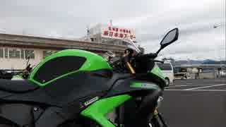 【2014 ZX-6R】6Rとのんびり北海道ツーリ