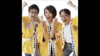 2014 ホークス花の応援団 日本一ビールかけの様子