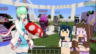 【Minecraft】第二回ゆかりんぴっく Part1【Metoro視点】