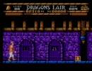 ドラゴンズレアー「蘭摧玉折」