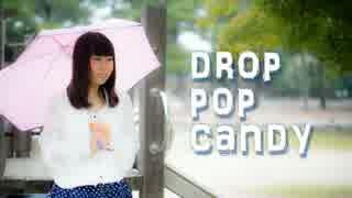 【なぁた】drop pop candy踊ってみました