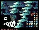 【ゆっくり】絶食!ヨッシーアイランド【縛り実況】Semi Final