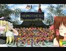 SMILES and TEARS and Honobono Shrine.ネスサンネスサンネスサンネスサンネスサン