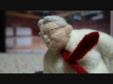【スラムダンク】羊毛フェルトで安西先生を作ってみた