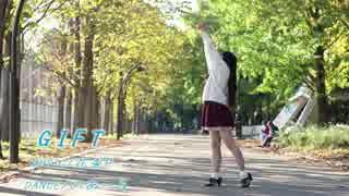 【のあーる】GIFT 踊ってみた【20歳に