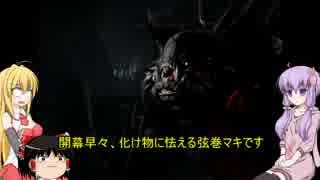 [Evolve]ニンゲン クウ [VOICEROID+ゆっくり実況]