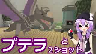 【Minecraft】MAICRA MONSTER【Pixelmon】