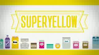 【歌ってみた】 SUPER YELLOW 【さまれ】