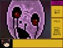 さよなら、モナーRPG。 Part2 【ゆっくり