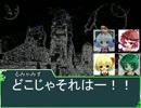 大妖精のソードワールド2.0【27-6】