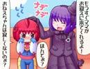 【特撮】『北川怪獣アパート』第163話【漫画】 ‐ ニコニコ動画(原宿)
