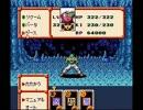 ギニュー特戦隊伝説 Part3