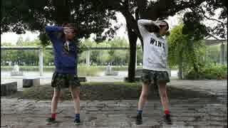 【中島】 ZIGG-ZAGG 踊ってみた 【関根】