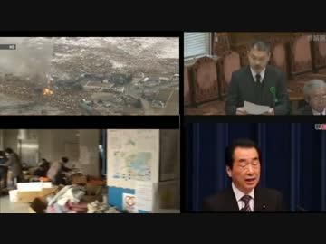 『藤井聡教授と振り返る東日本大震災・民主党政権・TPP』のサムネイル