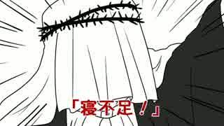 【手描き】政務官を寝かせる【マギ】