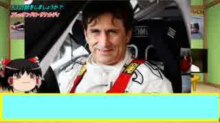 【ゆっくり解説】F1の話をしましょうか?Rd28「A・ザナルディ」