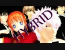 【MMD銀魂】HYBRID【kradness】銀時・桂・土方・沖田&神楽ちゃん