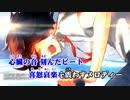【ニコカラ】heart beat≪on vocal≫