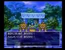 (6)強い女目指してドラクエ4実況プレイ ~せいすい~