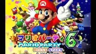 【実況】 歴代マリオパーティ祭り part22