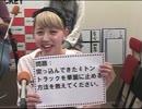 ニコジョッキー杯 大喜利キング2013 #17