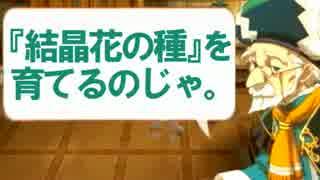 【実況】いざルーンファクトリーフロンテ