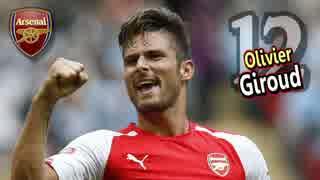 【Arsenal】 オリヴィエ・ジルー ゴール集 2012-2014
