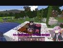 【Minecraft】(自称)剣聖ゆかりの異世界一周の旅 四振り目【MystCraft】