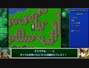 【ゆっくり実況】ライネスお手軽プレイpart5【RPGツクール】