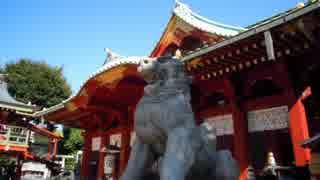 【ゆっくり】秋の乗り放題パス東海の旅part4【東京】