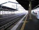 東北新幹線 那須塩原駅通過
