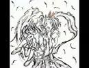 【東方狂戦士】 ガッツが幻想入り 第17話
