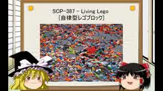 [ゆっくり]SCPを紹介してみた Part:18