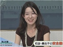 【安全保障放談】役目を果たさぬ国会に物申す![桜H26/11/6]