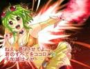 【TAMA】メグメグ☆ファイアーエンドレスナイト 【歌ってみた】