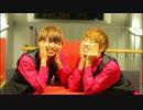 【チカ・いりぽん】愛×愛ホイッスル 踊ってみた【オリジナル振付】