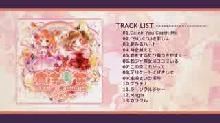 【YURiCa/花たん 】『魔法少女28』クロスフェード【11/26発売】