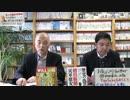 「韓国 理不尽な現実」というのはなかなか良いタイトルですね(笑)|...
