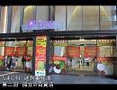 【たまに刊 迷列車経済】 孤立の百貨店(1)