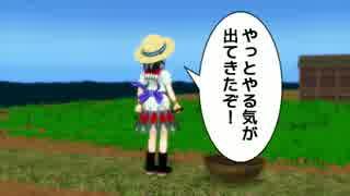 【東方MMD】正邪が畑に行く理由
