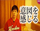 在日外国人でも教職員組合の幹部になれて反日教育できる日本