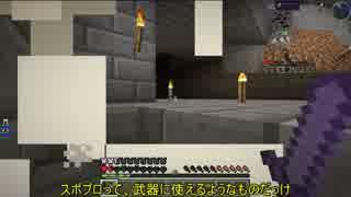 【minecraft】ゆっくり1.7.10GregTech【5話目】