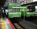 気まぐれ鉄道小ネタPART125 こんなおおさか東線は嫌だ!