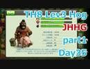TH8でJHHG(ジャイヒー、ホグ、ゴブ) part1