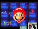 【1周目】スーパーマリオ64を1000回クリアしてみる【RTA2:1:59】 前半