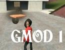 【GMOD】Garrys Modでスケボーがしたい 1