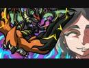 【ポケモンXY】初代世代の兄がカロス地方を大冒険!【実況】Part26