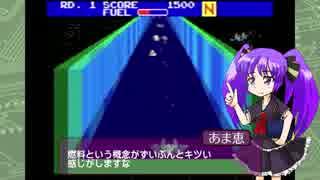 【ぴこぱこサイクル】 セガマークⅢ「ザク