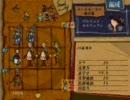 7 セブン - モールモースの騎兵隊を攻略 Part11